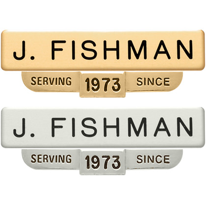 "1/2"" x 2-3/8"" Uniform Nameplate With ""Serving Since"" Hanging Bar"